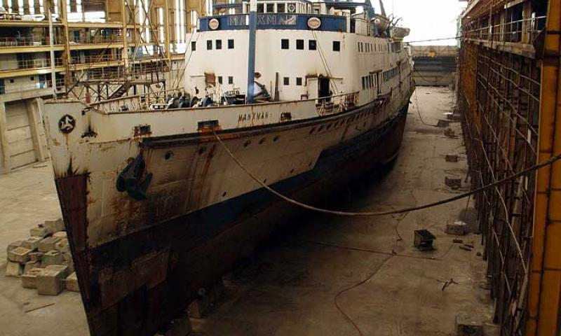 Manxman in dry dock - port bow